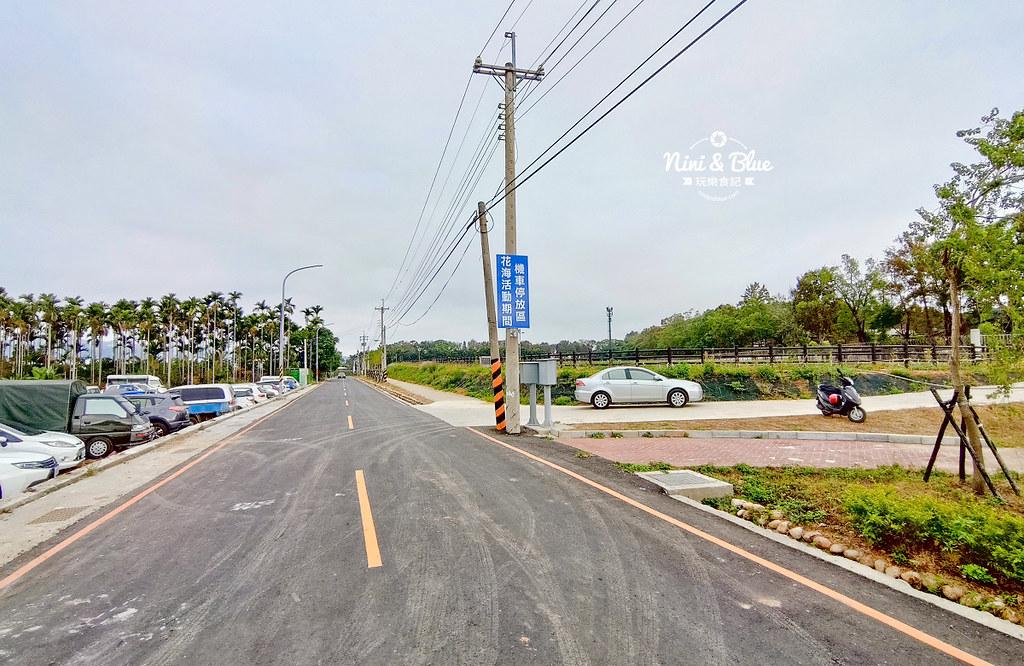 2019台中新社花海