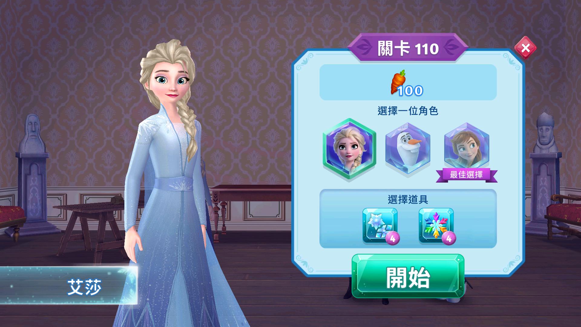 遊戲裡的三位主角 是幫助玩家破關的好幫手