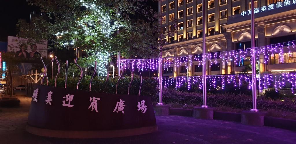 迎賓廣場(圖片來源:礁溪觀光旅遊網)