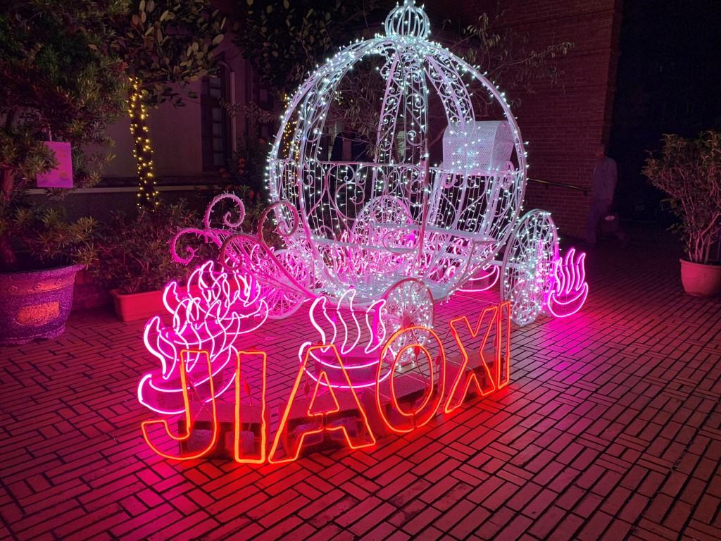 礁溪溫泉燈花季(圖片來源:礁溪觀光旅遊網)