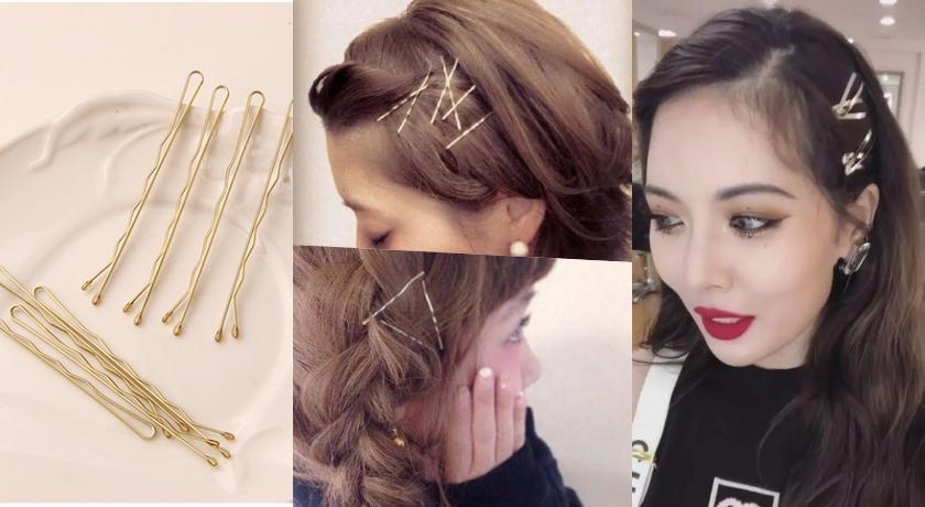 髮夾造型的優點就是無論你是長髮短髮都能輕鬆駕馭,如果你還是新手不敢嘗試明星款的高彩度髮夾,那麼這種低調又能顯氣質的金色款一定適合你!