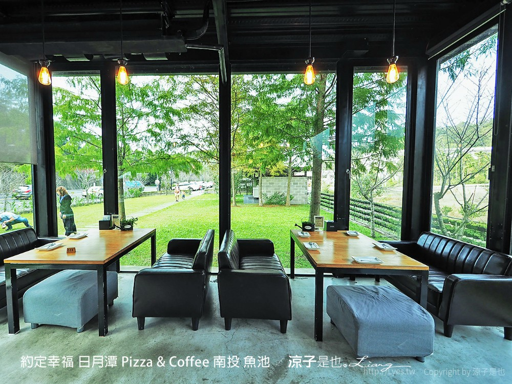 約定幸福 Pizza & Coffee