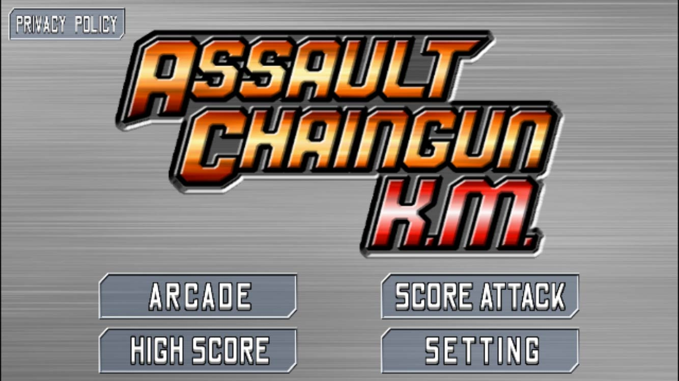 AssaultChainGunKM