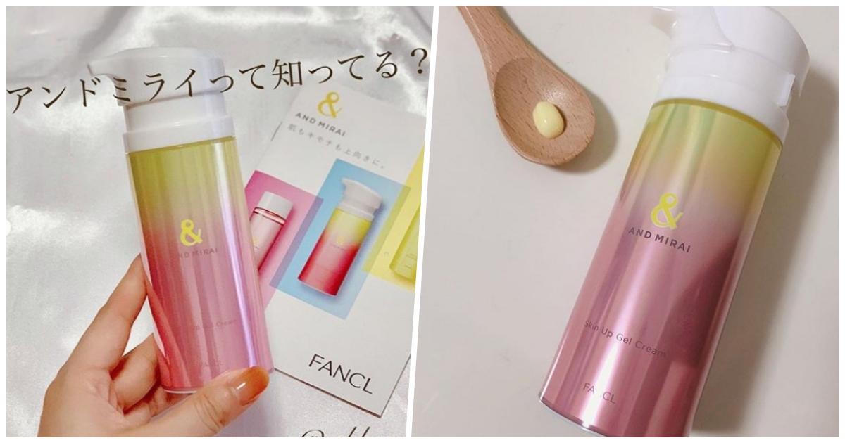 日本售上榜TOP1級!代購界超夯的必買單品「#懶惰霜」