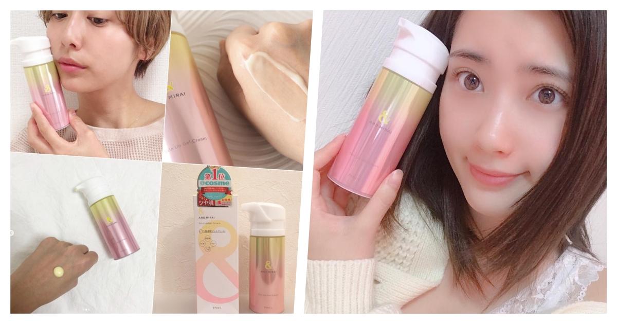 在日本@cosme以第一名姿態完勝其他同類型產品的這罐乳霜,已經成為日本女孩家中必備的強勢保養品