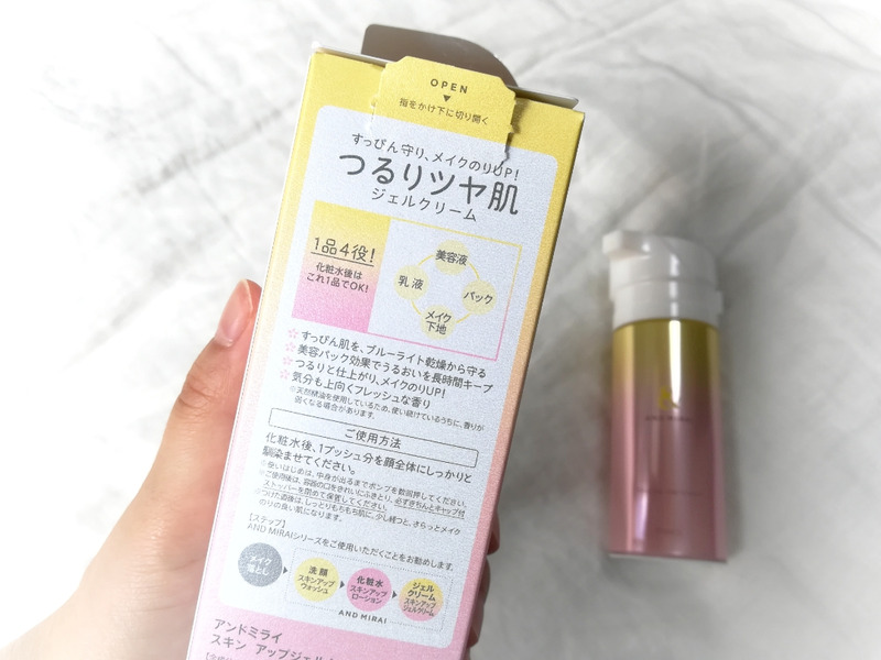 在日本一上市就就造成瘋狂轟動的劃時代新品!