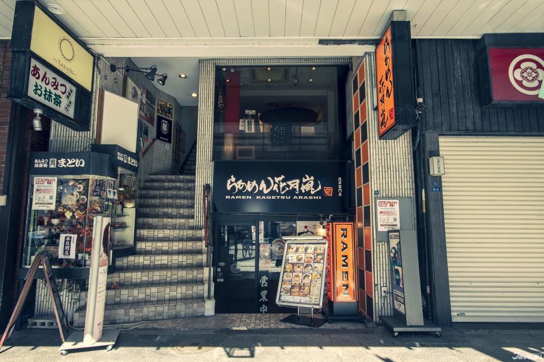 下回來吃吃日本的花月嵐吧!