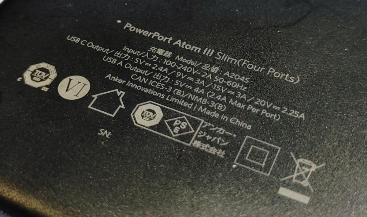 PowerPort Atom III Slim (Four Ports)