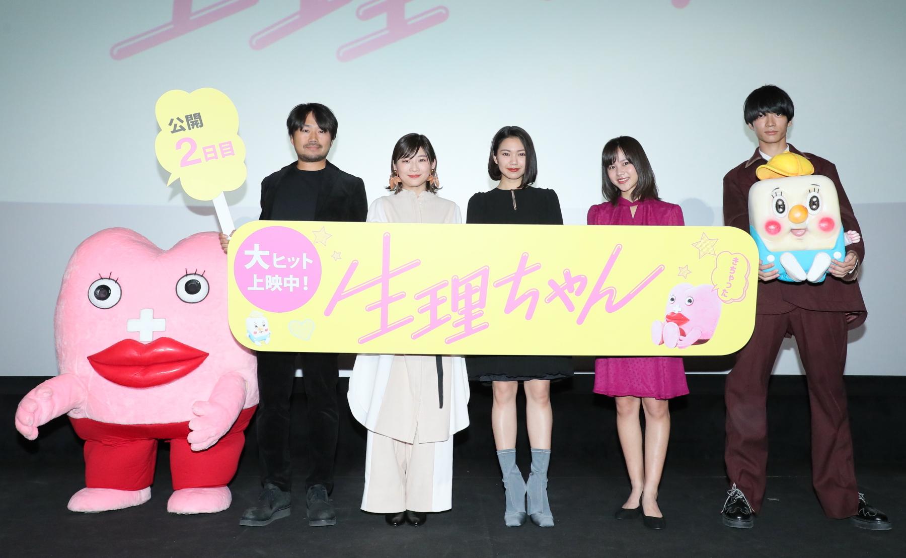 《每個來月來訪一次的月經醬》日本上映見面會 二階堂富美大談「月事」