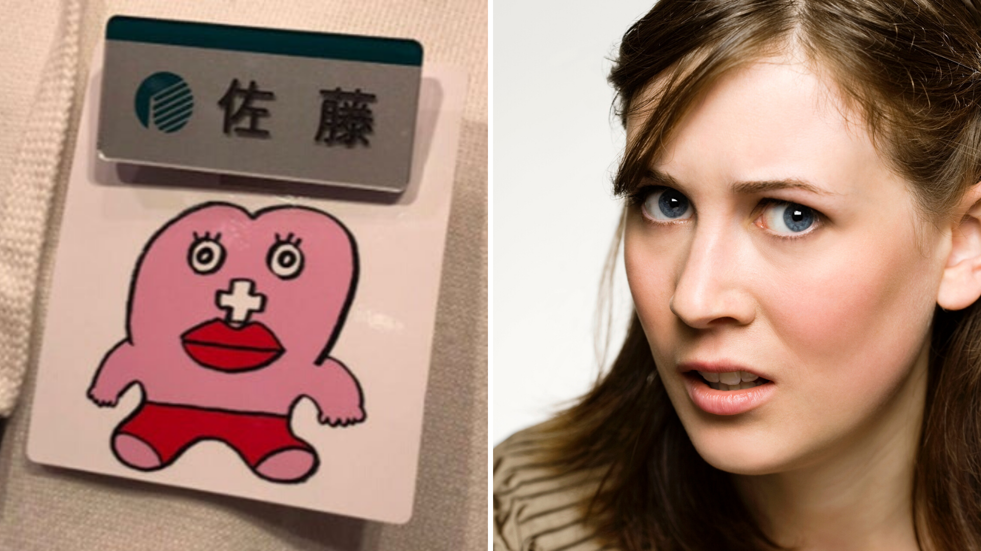 Would you wear a badge like this? Images: Getty, Twitter/ WWD Japan.
