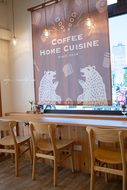 好貳 Coffee Home Cuisine