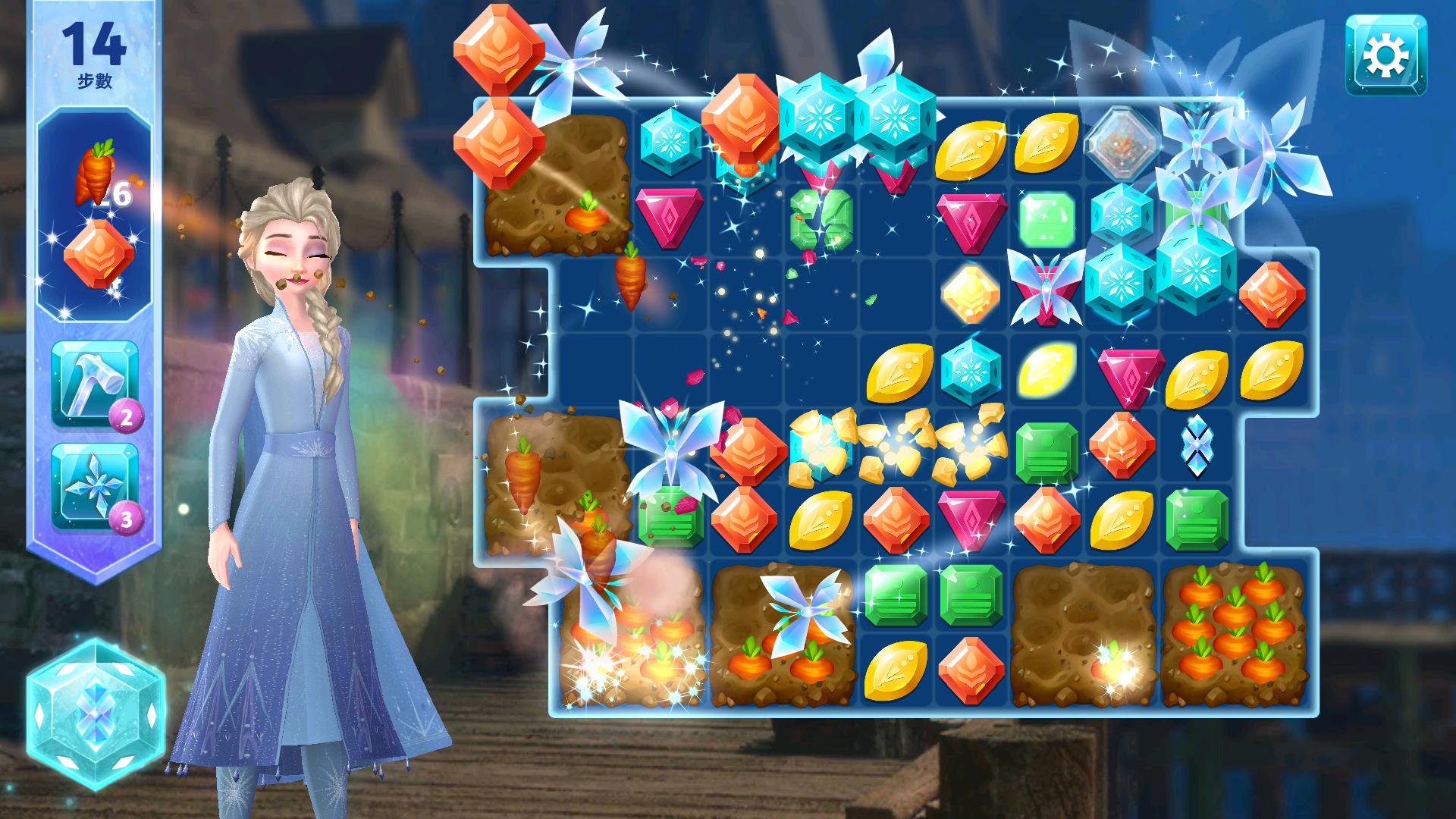 新增的「蝴蝶方塊」會自動追擊目標