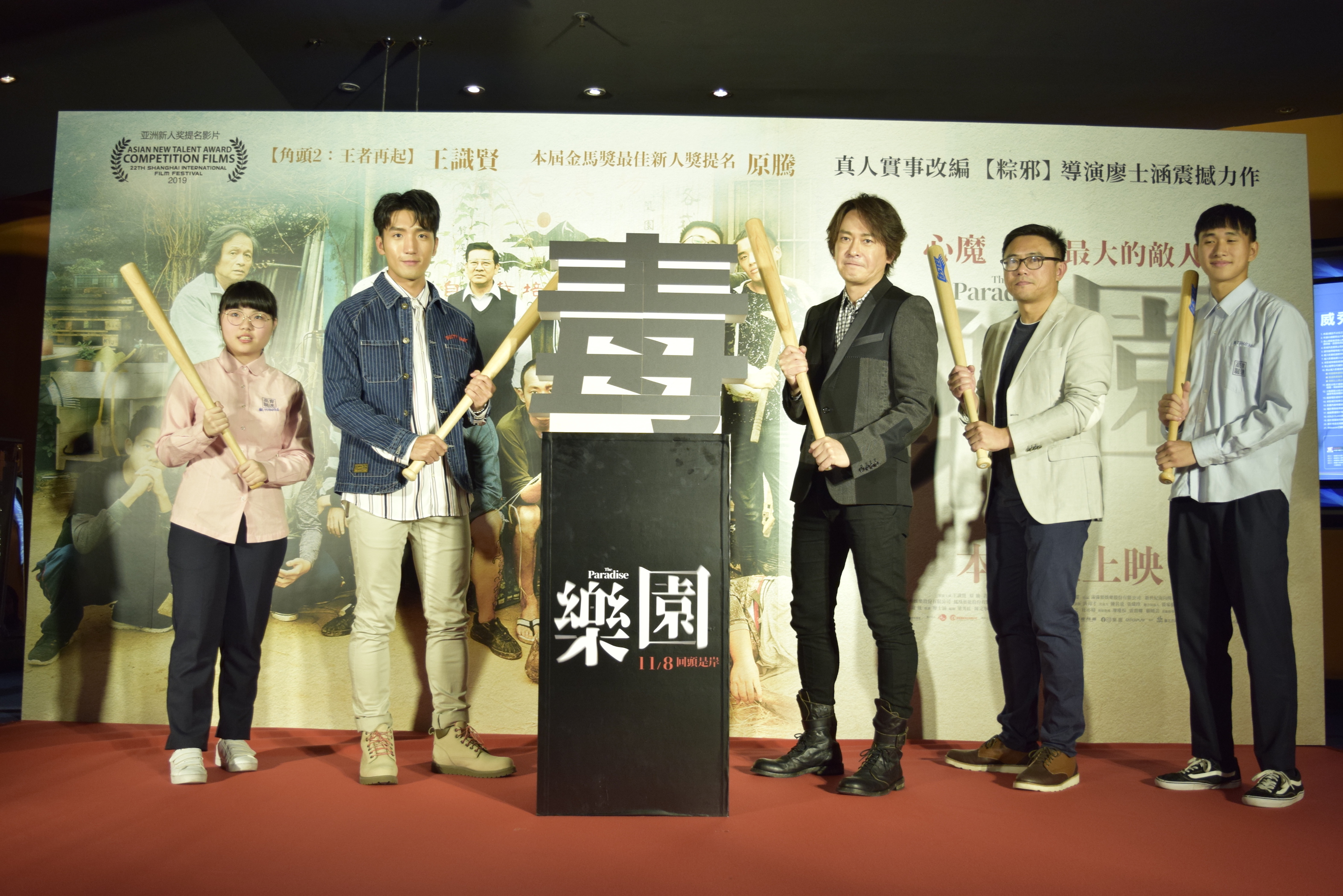 《樂園》為金馬新演員提名男星原騰送上好彩頭 象徵勇奪金馬