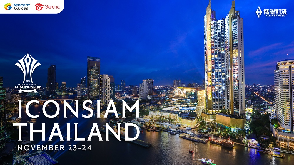 ▲《2019 AIC國際賽四強及決賽地點:ICONSIAM》