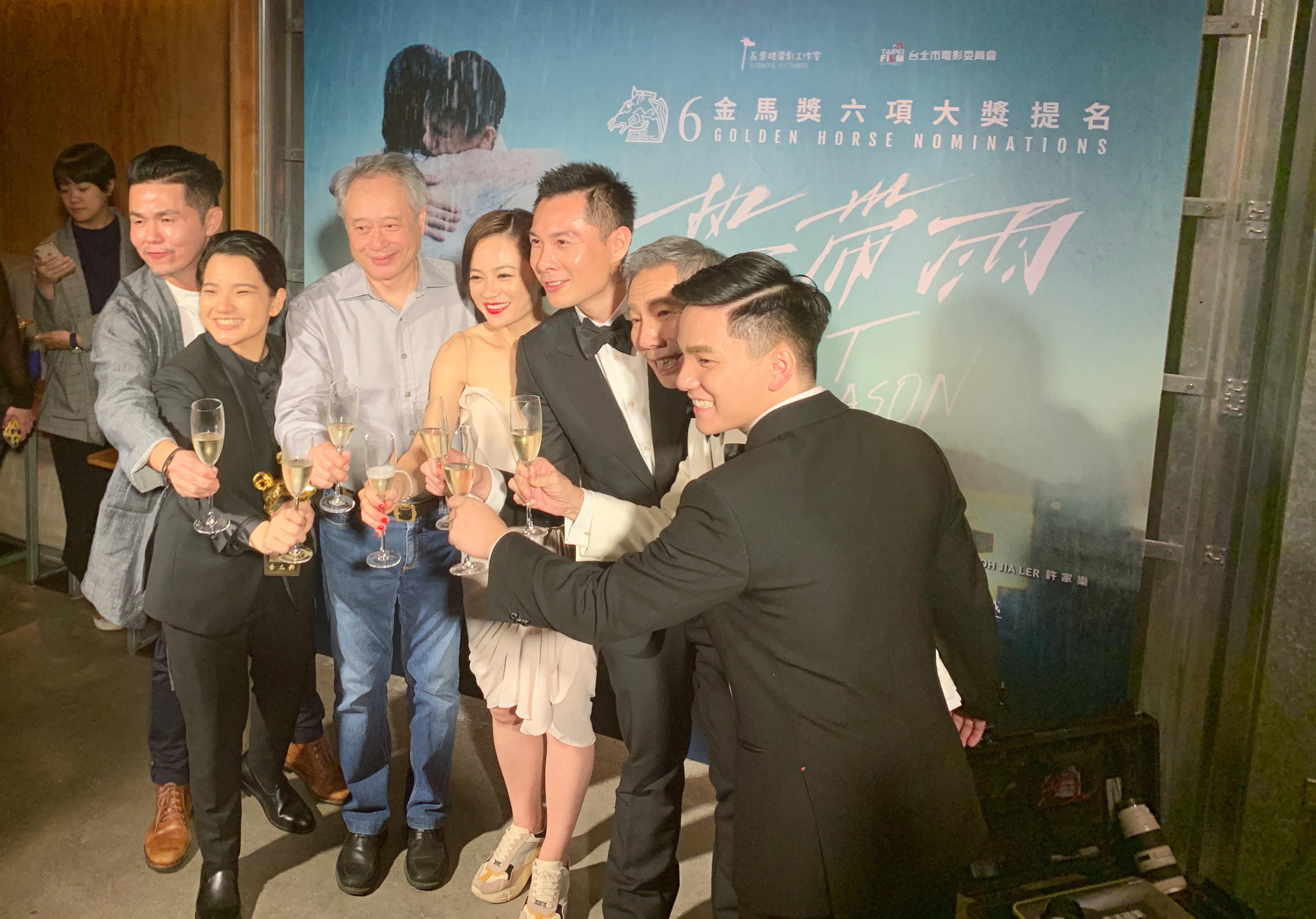 李安跑多場慶功宴溫暖為影人打氣:「得獎不能評斷一部電影的絕對價值」