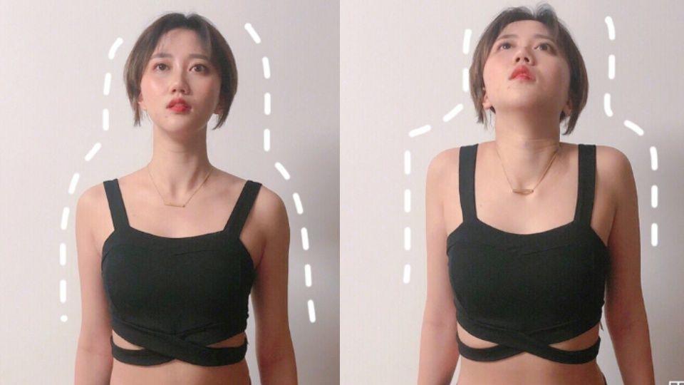 這一步動作可以幫助改善因中斜方肌腫大造成的假虎背問題