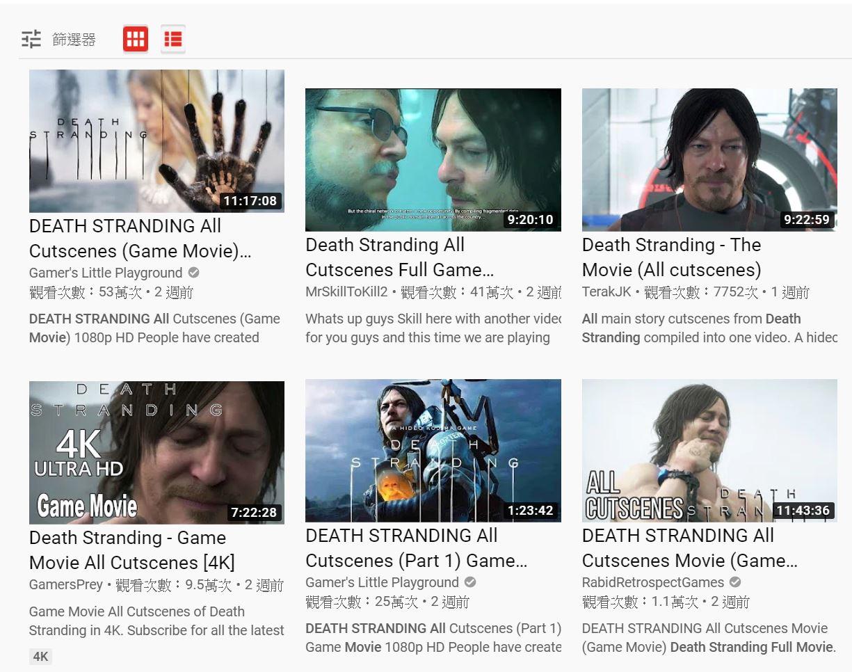 看看這些影片的觀看數量,就知道有多少雲玩家。(圖源:Youtube)