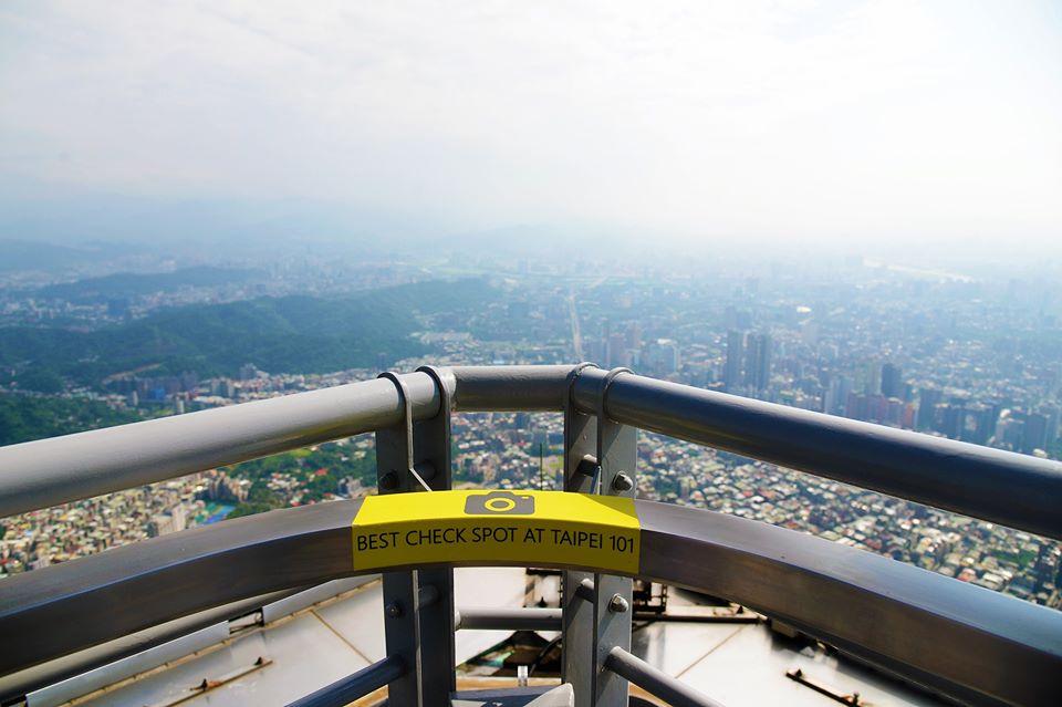 Skyline460(圖片來源:台北101觀景台FB)