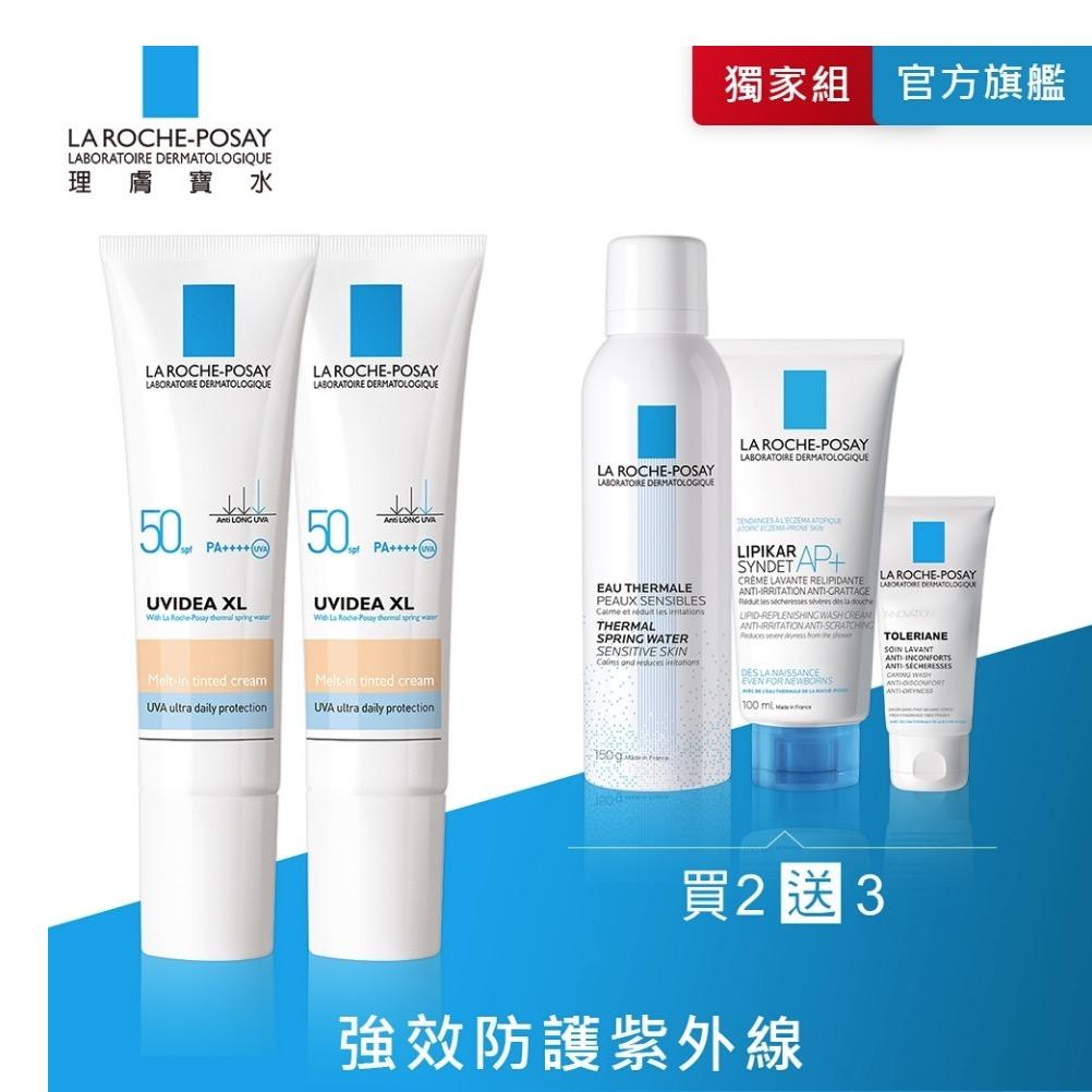防曬推薦!敏感肌、一般肌適用,潤色配方能與膚色自然融合,有效打造透亮好膚色,還可做妝前乳使用。