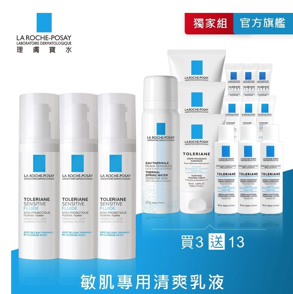 敏感肌適用,適合油性與混合性肌膚,專利益菌生配方,含菸鹼醯胺加強肌膚舒緩修護功效,能幫助肌膚48小時長效保濕