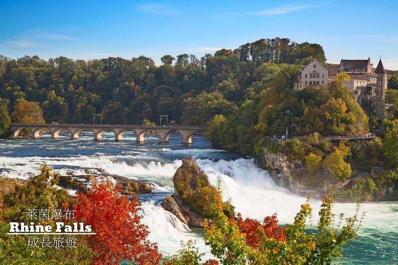 圖/萊茵河瀑布
