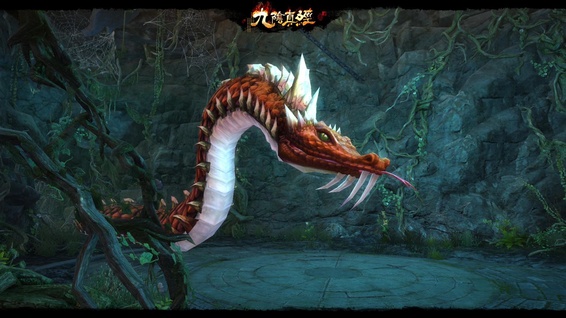 ▲蛇王隱身鬼市深處,唯有擊破才能獲得祕寶