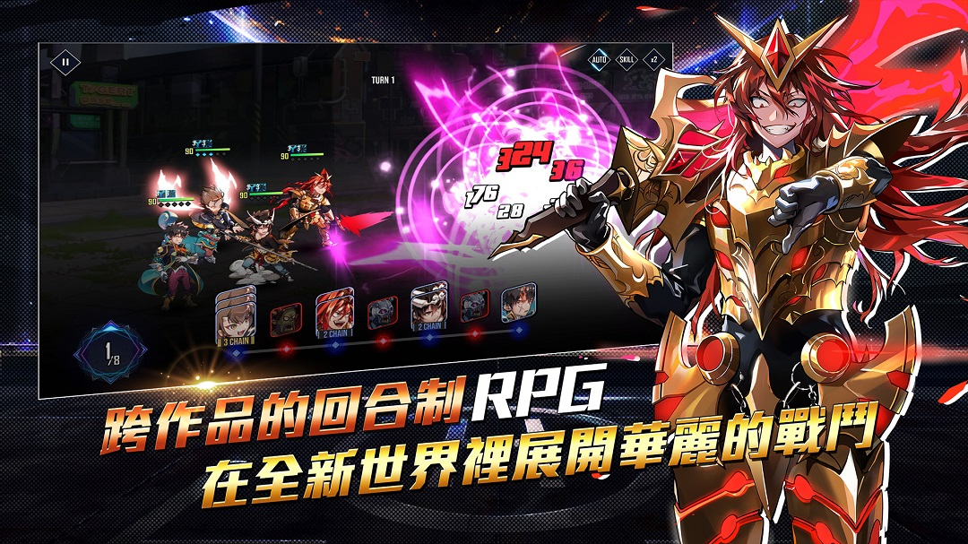 ▲跨作品的回合制RPG手遊《Hero Cantare英雄神鬪曲》