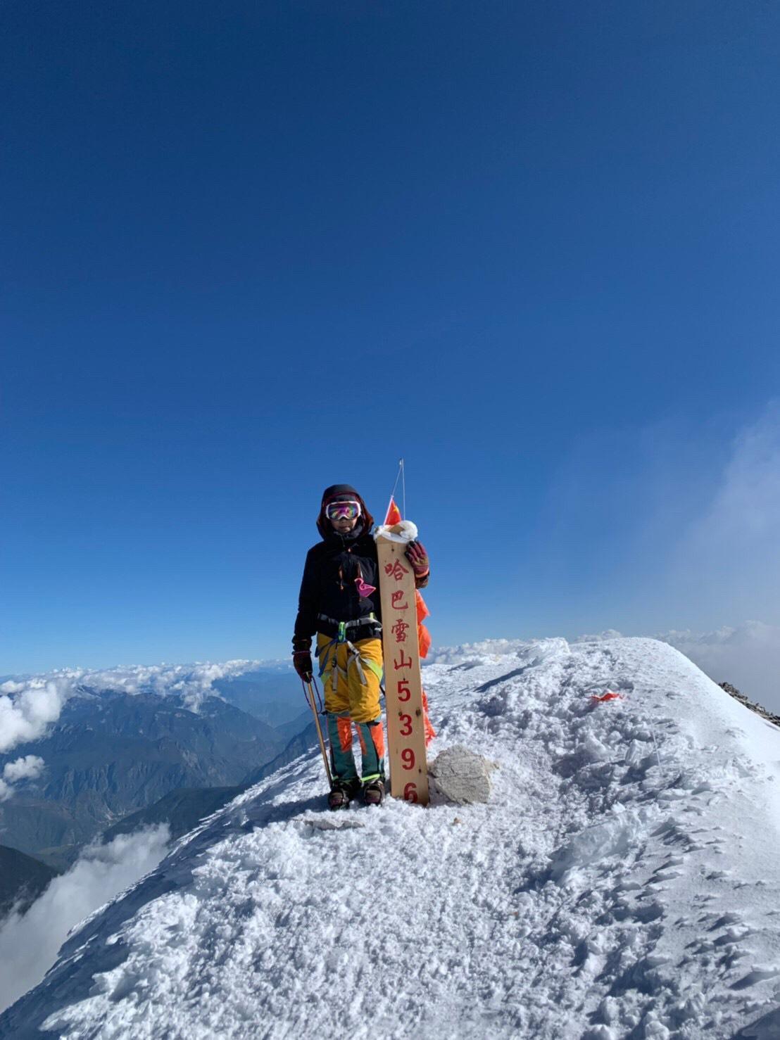 ▲謝麗金登海拔5396米哈巴雪山。