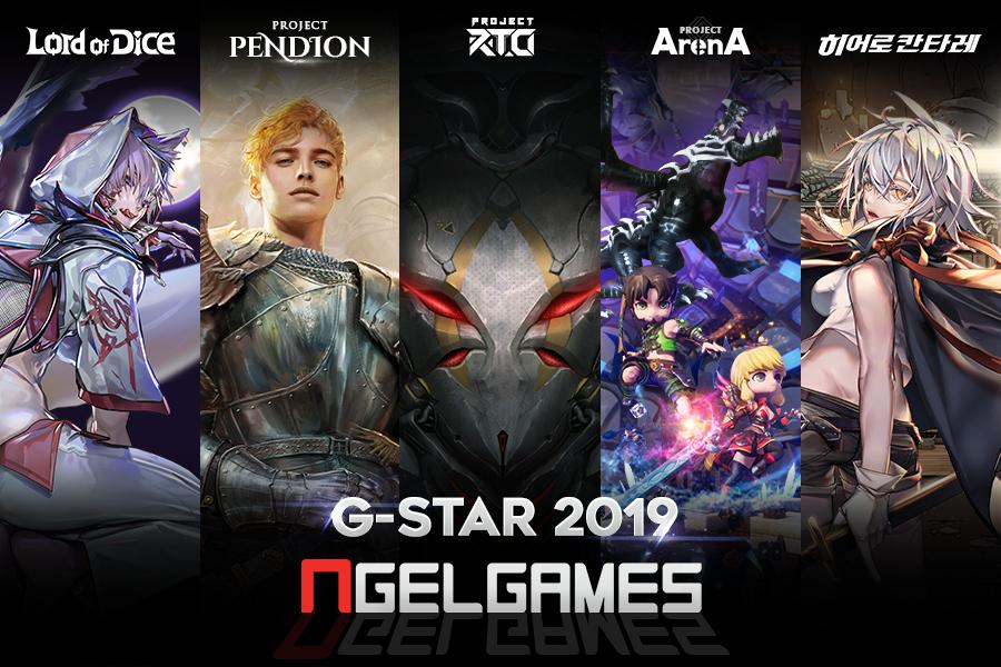 ▲網漫超級英雄手遊《Hero Cantare英雄神鬪曲》研發商NGEL GAMES於G-Star公開新作!