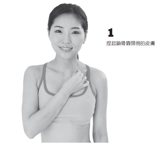 與鎖骨上外側按揉的步驟相同,鬆解胸鎖乳突肌上方的皮膚。