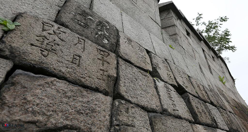 東大門城郭公園 (Photo by Korea.net / Korean Culture and Information Service (Jeon Han), License: CC BY-SA 2.0, 圖片來源www.flickr.com/photos/koreanet/9911030104)