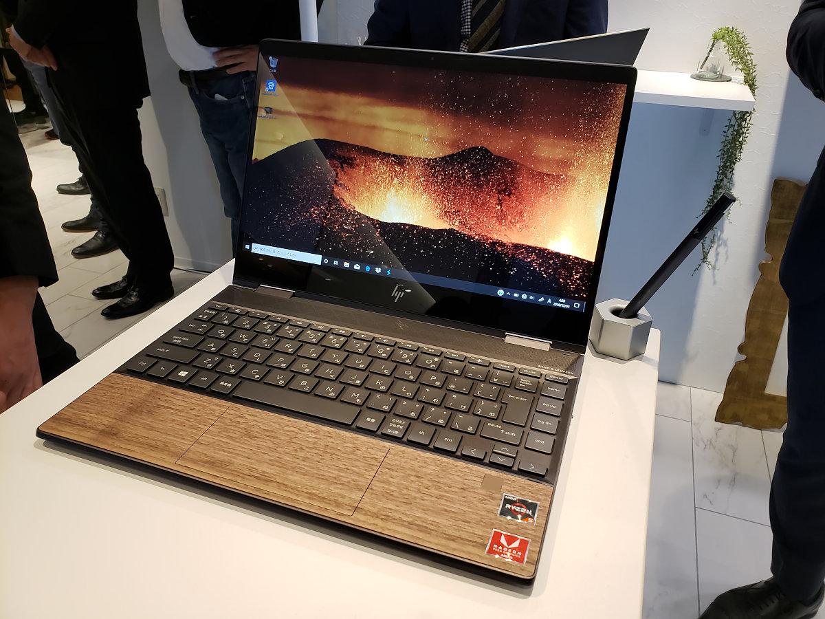HP 2019 Consumer NotePC