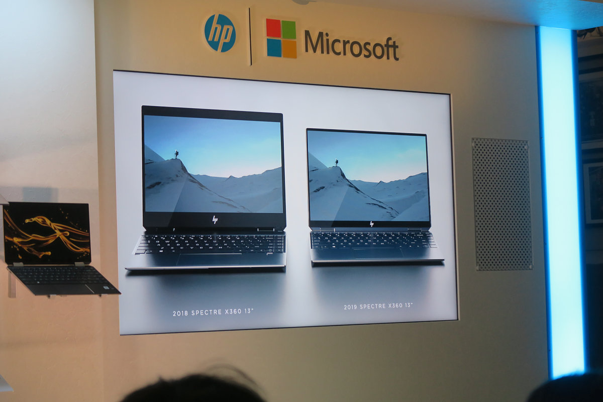 HP 2019 Consumer NotePC