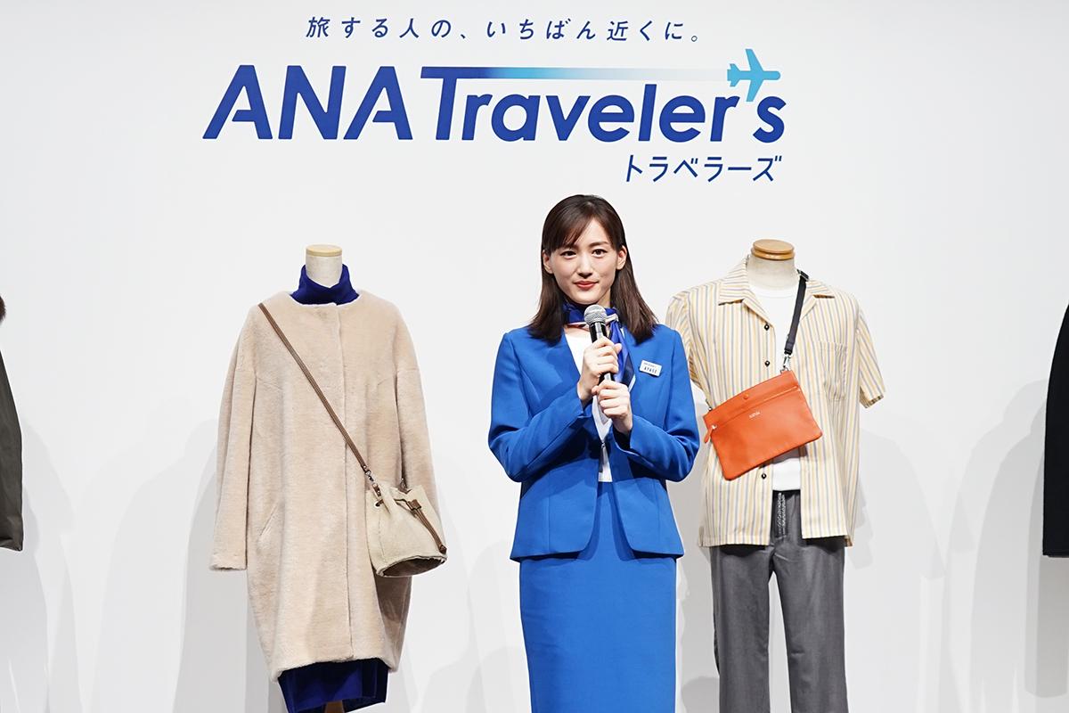 ANA旅サービス