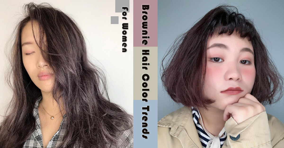 永不退燒又適合亞洲人的絕對是布朗尼髮色~尤其是非常適合亞洲上班族能低調張顯個性的玫瑰光布朗尼!