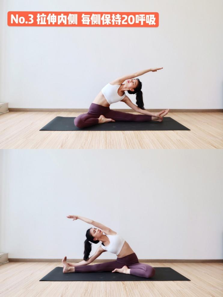 瘦小腿方法:拉伸內側肌肉,每側要維持20個呼吸吐氣的長度
