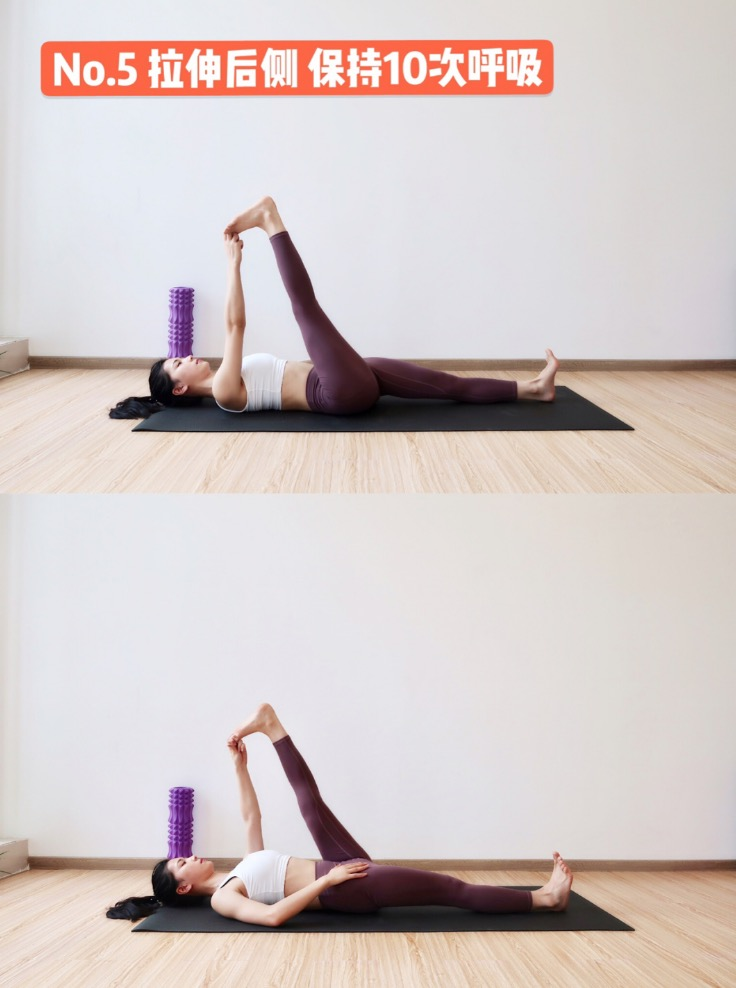 瘦小腿方法:拉伸腿部後側的肌肉線條