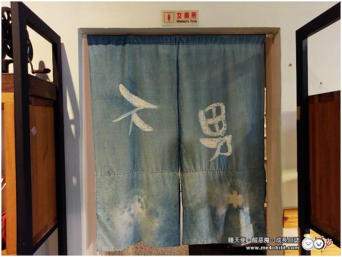 三峽甘樂文創
