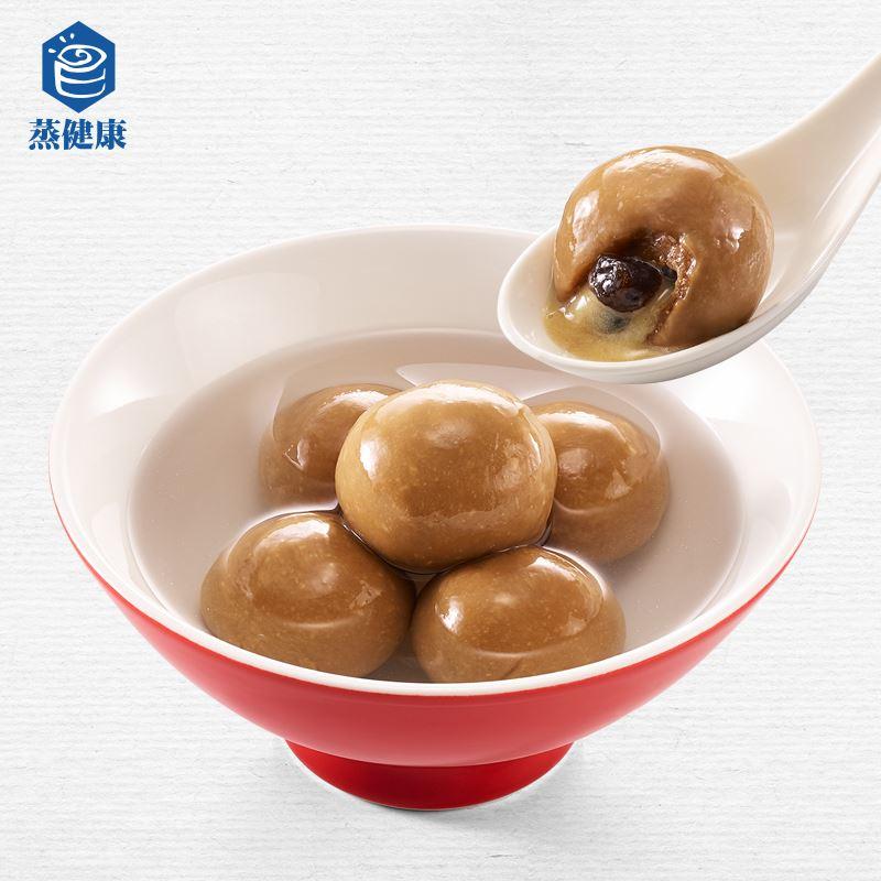 風靡全球的台灣之光「珍珠奶茶」也變身美味湯圓了