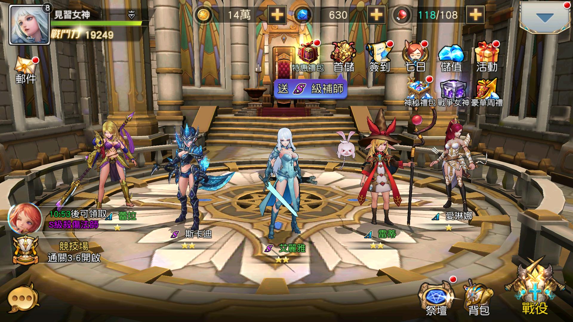 玩家可率領五位女武神上場戰鬥