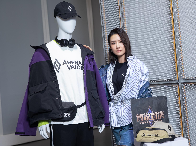 ▲陳艾熙以《Garena傳說對決》聯名服飾詮釋屬於年輕世代的酷玩時尚及潮流