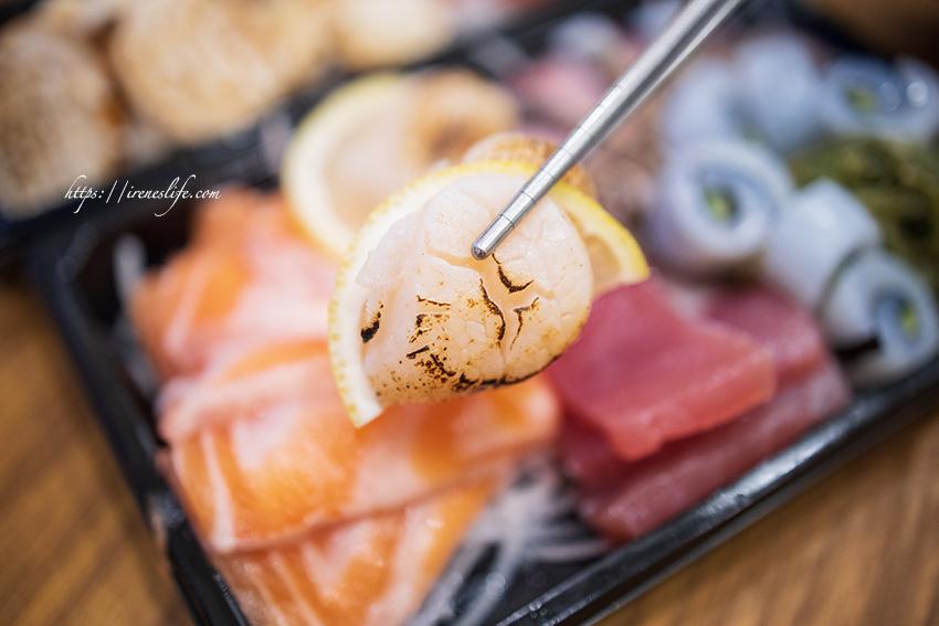 新鱻獲生魚片