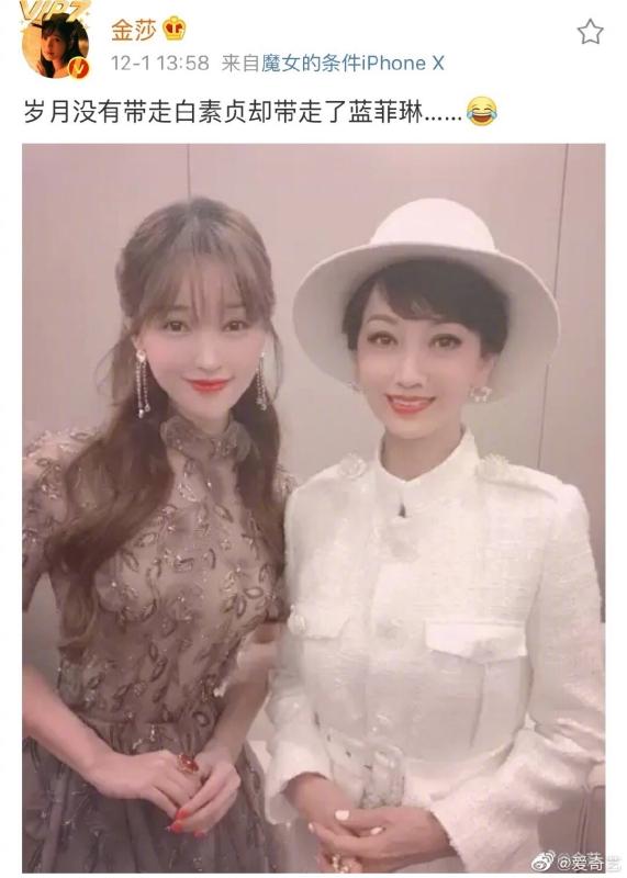 中國女星金莎在個人社群平台貼出自己與趙雅芝的合照。(截自金莎微博)