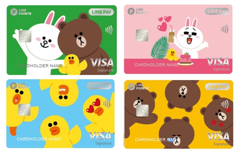 在年輕族群間也是占卡率非常高的LINE PAY卡