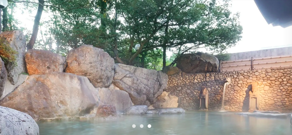 高山溫泉Spa