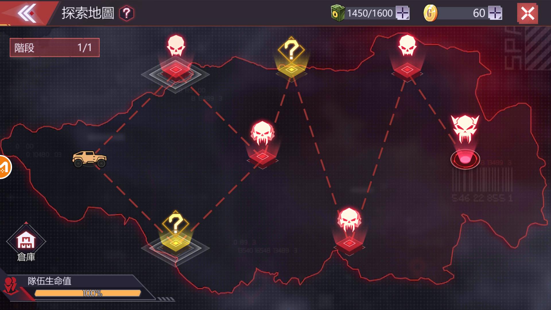 遊戲中的地圖路線有分歧 走過就不能回頭
