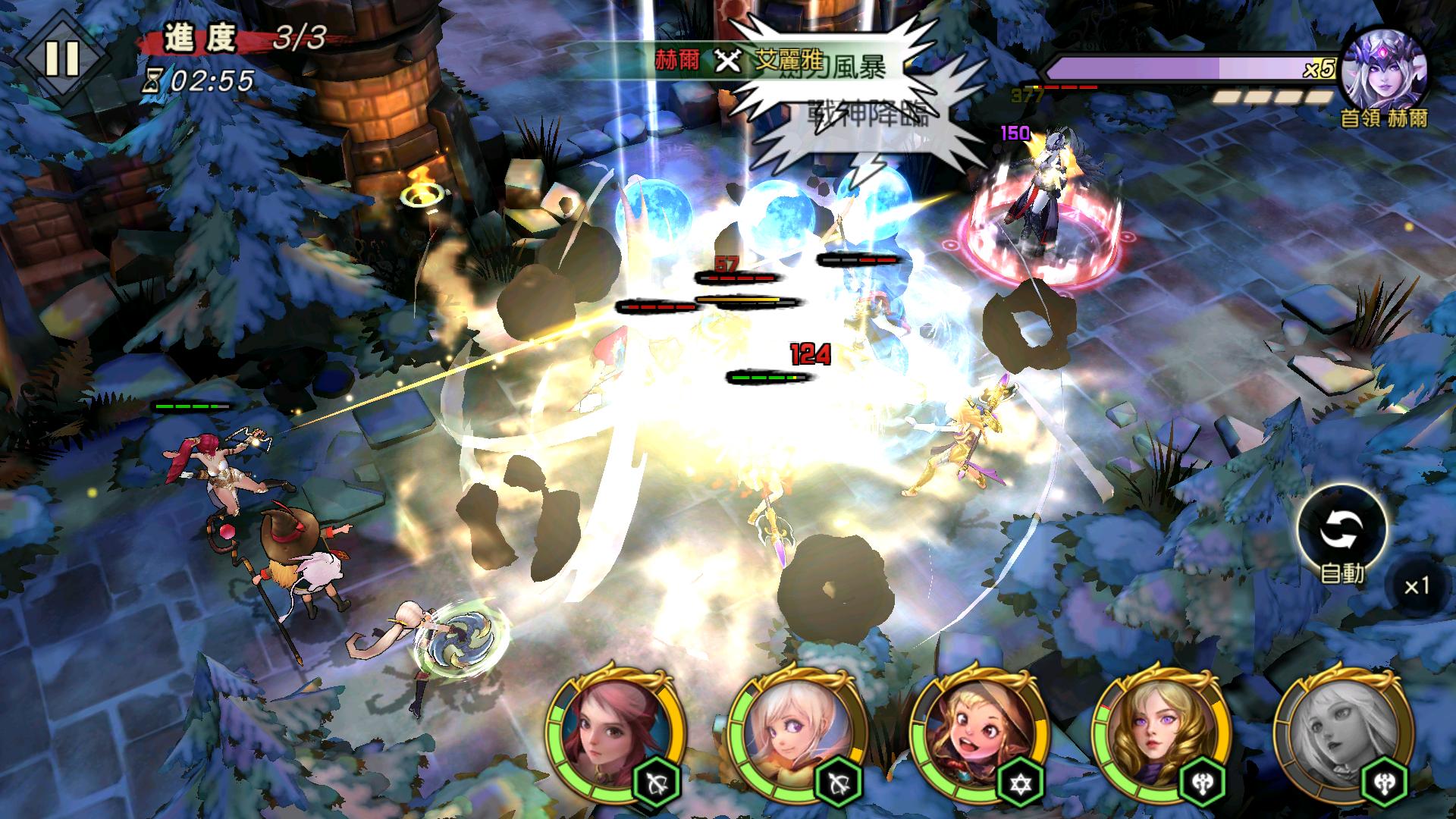遊戲的戰鬥視覺效果十分華麗