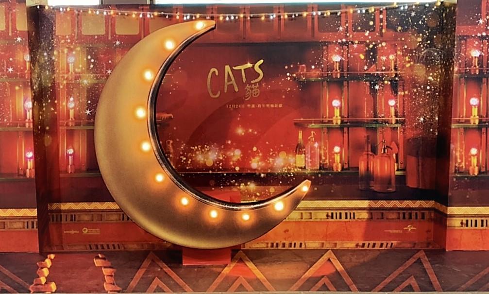 《CATS貓》非看不可的音樂盛事 非拍不可的拍照裝置