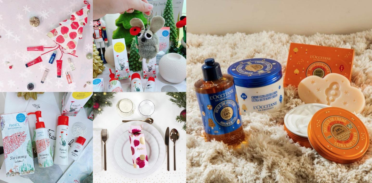 聖誕交換禮物必須走心一波!FANCL、蜜葳特、歐舒丹好感度滿分的暖心組合一定要買