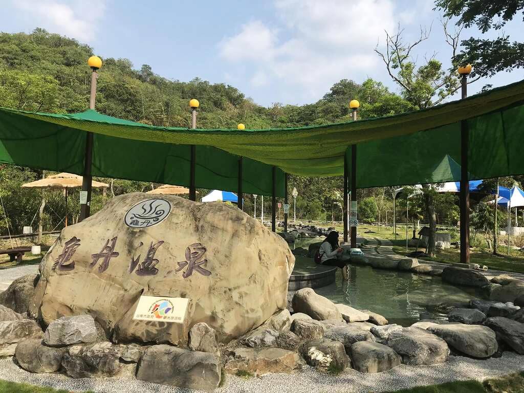 龜丹溫泉(圖片來源:台南市政府觀光旅遊局)